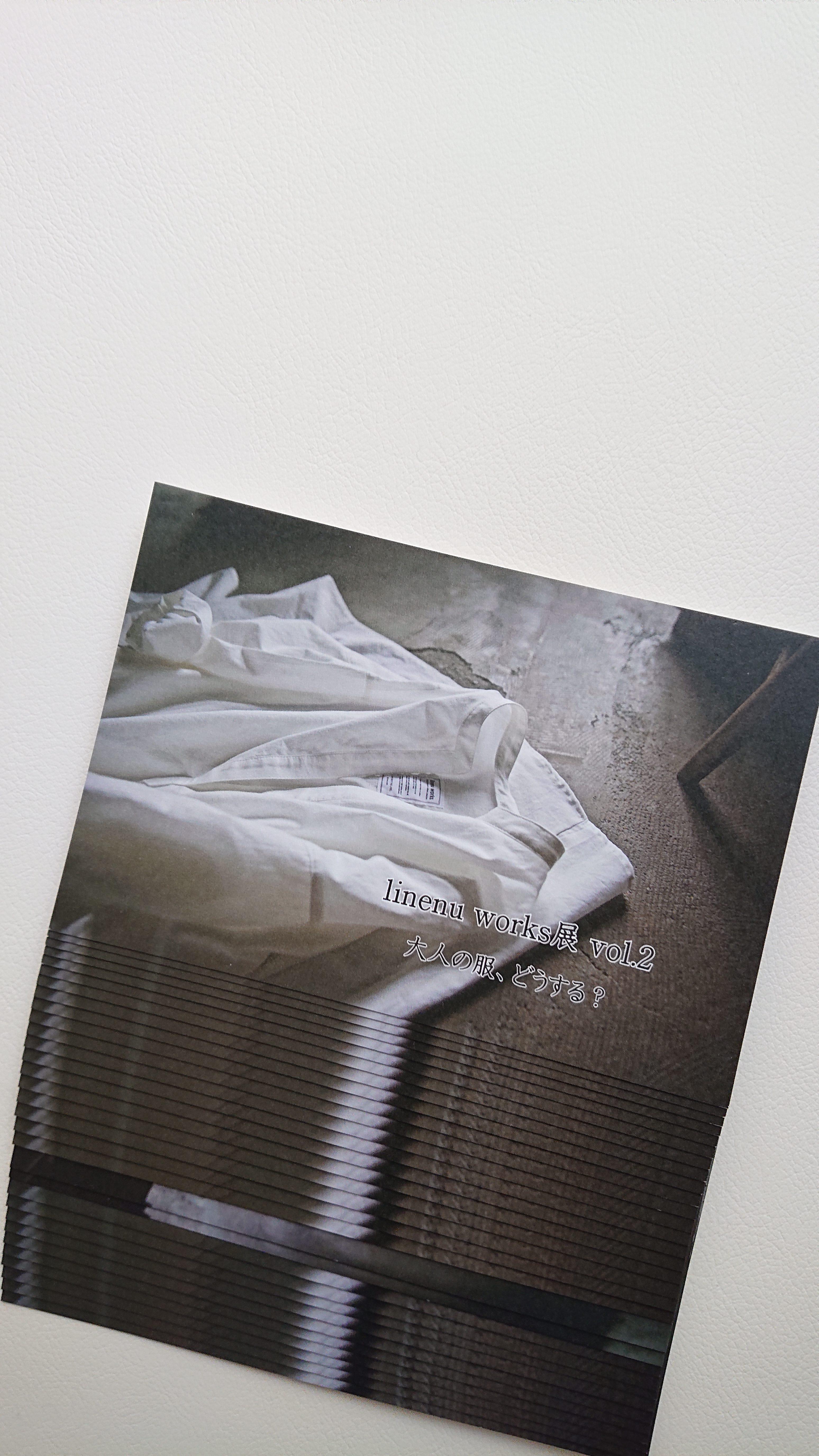 【12月個展】東京ガールズコレクションにてランウェイデビューのワンピも登場! trioter/広島福山