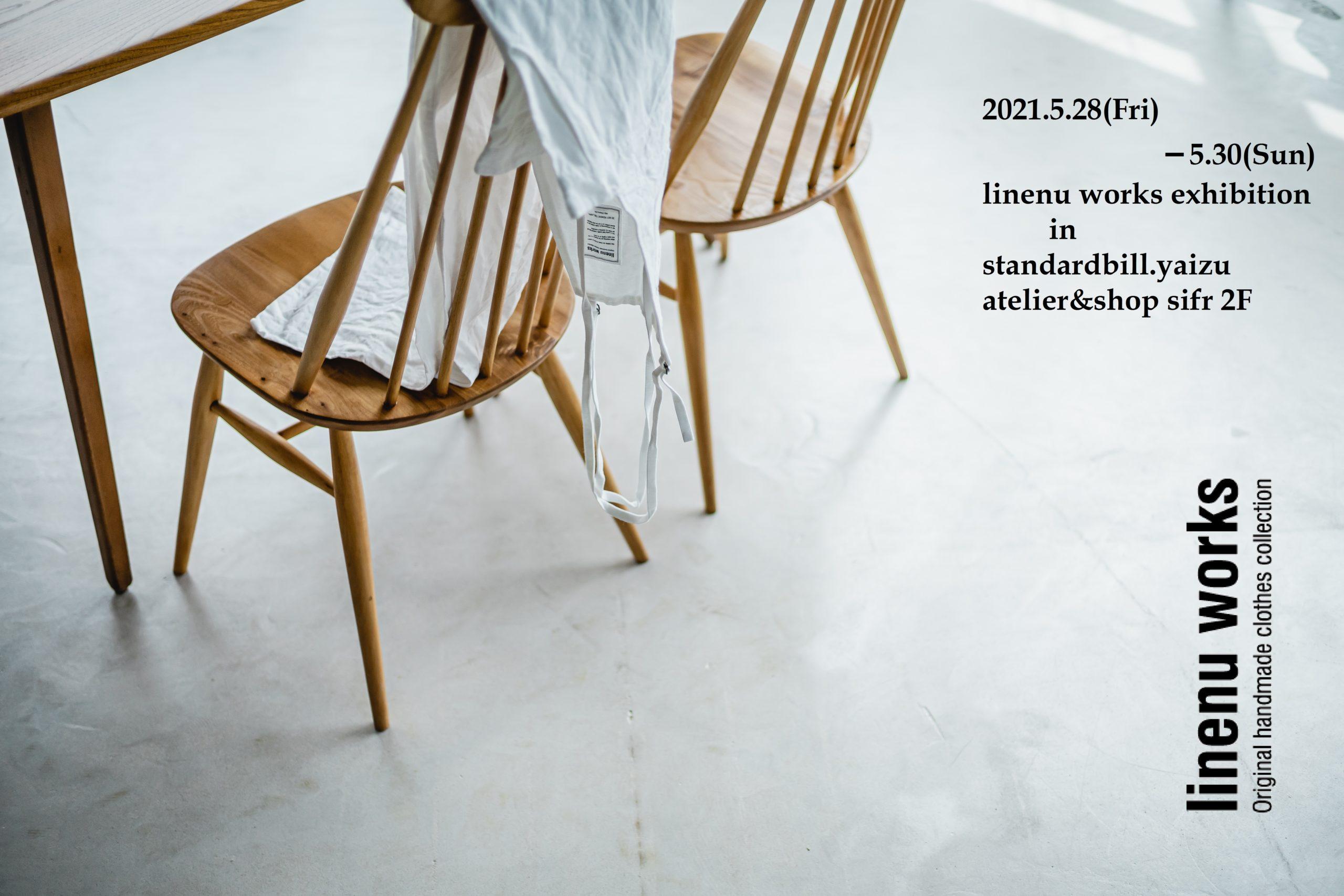 【大人に似合うサロペットのためのアイテムリリース】exhibition in STANDARDBILL YAIZU/静岡焼津